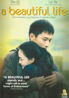 Beautiful Life, A Movie