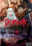 Berserk: The Golden Age Arc 1 - The Egg Of The King Movie