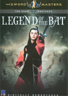 Sword Masters: Legend Of The Bat Movie
