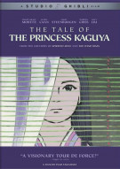 Tale Of The Princess Kaguya, The Movie