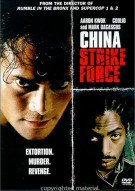China Strike  Movie