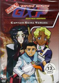 Tenchi Muyo GXP: Volume 3 - Captain Seina Yamada Movie