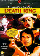 Death Ring / Ninja Vs. Ninja Movie