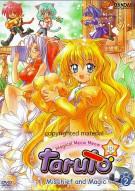 Magical Meow Meow Taruto: Mischief And Magic - Volume 2 Movie