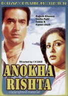 Anokha Rishta Movie