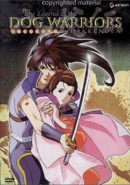 Dog Warriors: The Hakkenden - Volume 3 Movie