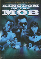 Kingdom Of The Mob Movie