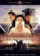 Legend Of The Black Scorpion: Two-Disc Ultimate Edition Movie