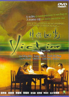 Victim Movie