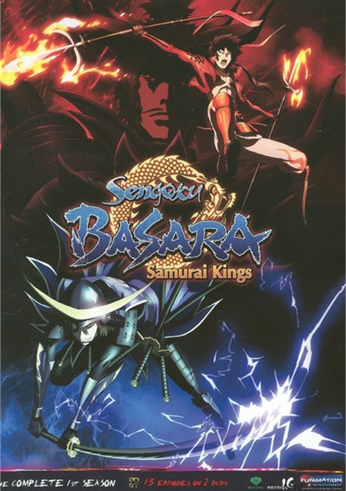 Sengoku Basara: The Complete Series Movie