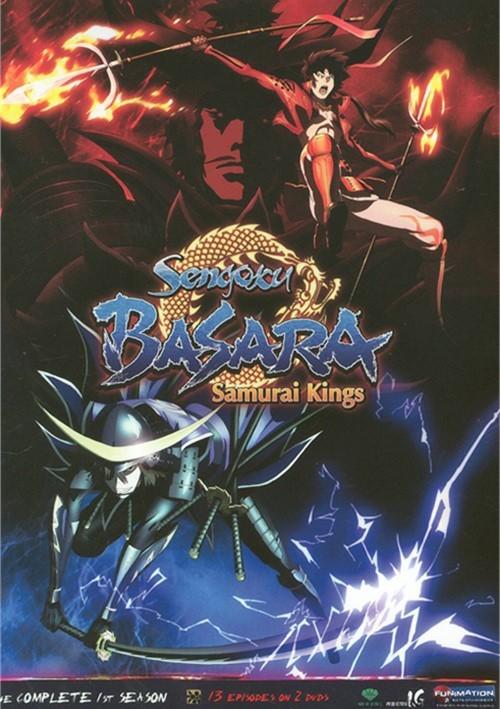 Sengoku Basara: The Complete Series Movie