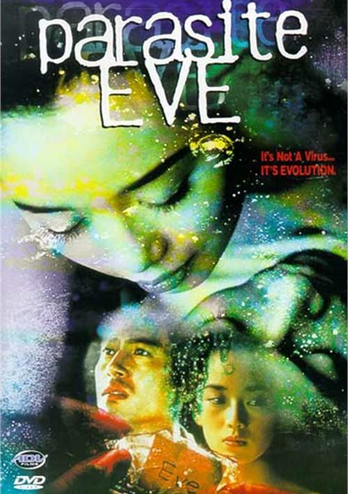 Parasite Eve Movie