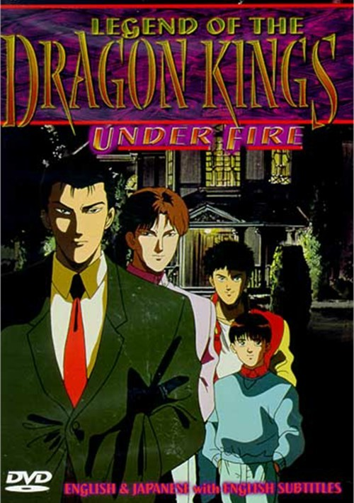 Legend Of The Dragon Kings: Under Fire Movie