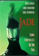 Jade Movie