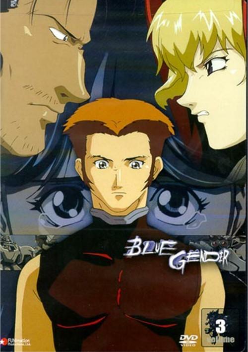 Blue Gender #3 Movie