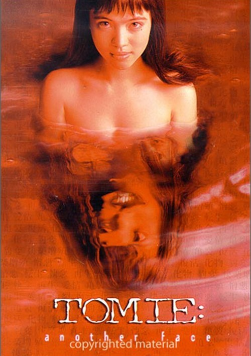Tomie: Another Face Movie
