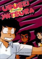 Urusei Yatsura TV-31 Movie