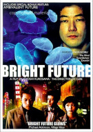 Bright Future Movie