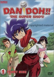 Dan Doh!! The Super Shot: Volume 1 - Front Nine Movie