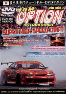 JDM Option International: Volume 7 - Super High Speed Drift Movie