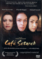Cafe Setareh Movie
