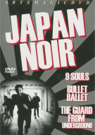 Japan Noir Movie