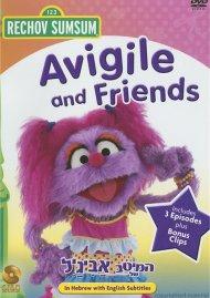 Shalom Sesame: Avigile And Friends Movie