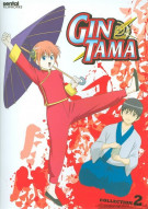 Gintama: Collection 2 Movie