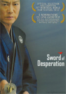 Sword Of Desperation Movie