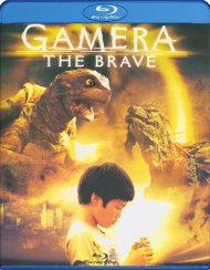 Gamera The Brave Blu-ray