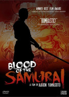 Blood Of The Samurai Movie