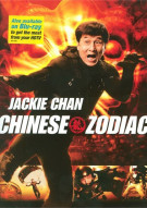 Chinese Zodiac Movie