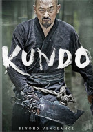 Kundo: Age Of The Rampant Movie
