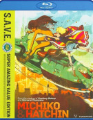 Michiko & Hatchin: Complete Series S.A.V.E. Blu-ray
