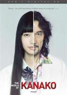 World Of Kanako, The Movie