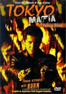 Tokyo Mafia: Yakuza Blood Movie