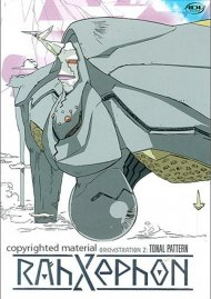 RahXephon 2: Tonal Pattern Movie
