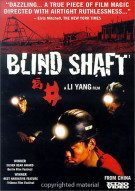 Blind Shaft Movie
