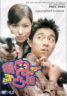 Spy Girl Movie