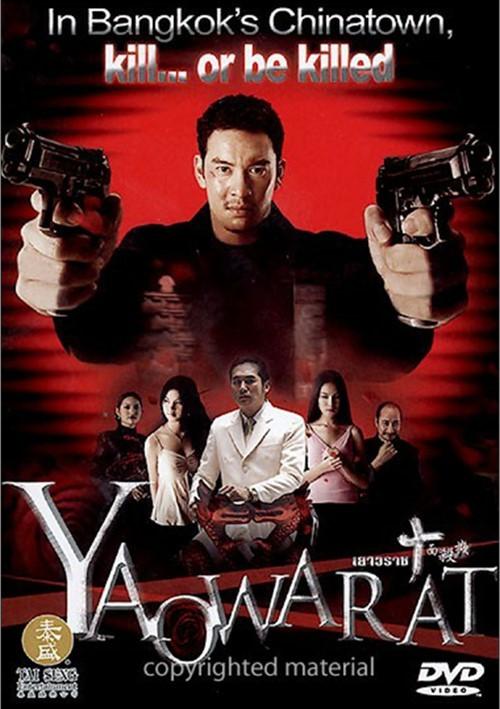 Yaowarat Movie