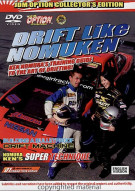 JDM Option International: Collectors Edition - Drift Like Nomuken  Movie