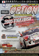 JDM Option International: Volume 19 - 2005 D1 Grand Prix Ebisu  Movie