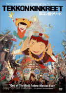 Tekkonkinkreet Movie