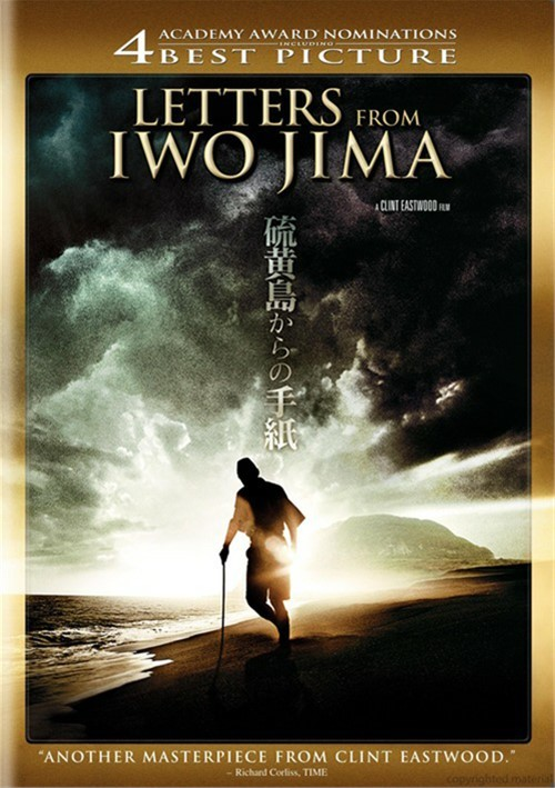 Letters From Iwo Jima (Single Disc) Movie