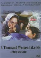 Thousand Women Like Me, A Movie