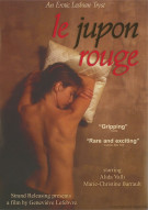 Le Jupon Rouge Movie