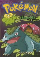 Pokemon: Elements - Volume 1 Movie