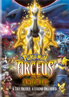 Pokemon: Arceus And The Jewel Of Life Movie