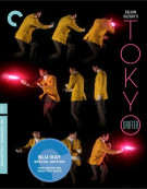 Tokyo Drifter: The Criterion Collection Blu-ray