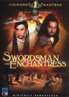 Sword Masters: Swordsman And Enchantress Movie